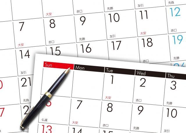カレンダーの上に置かれたペン